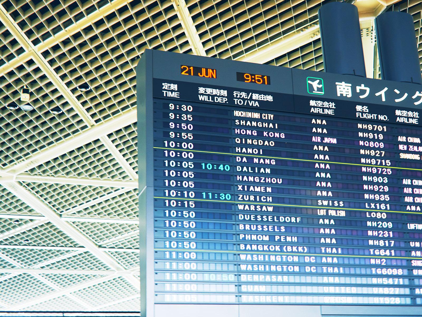 【2021年最新】パラオへ向かう直行便はある?直行便と経由便のフライト情報